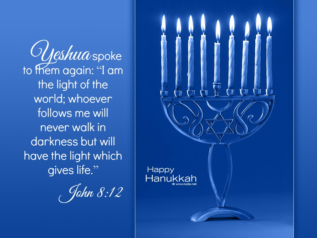 Trading Traditions - Why We Are Not Replacing Christmas With Hanukkah | Oh Sweet Mercy